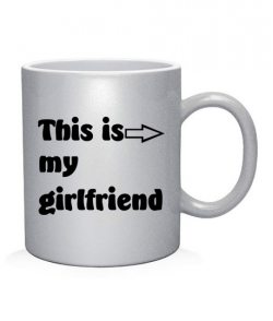 Чашка арт This is My (для него)