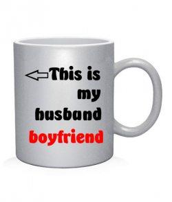 Чашка арт This is My wife, husband (для нее)