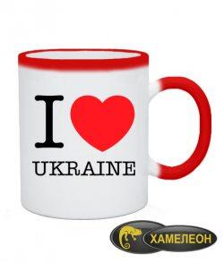 Чашка хамелеон I love Ukraine