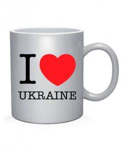 Чашка арт I love Ukraine