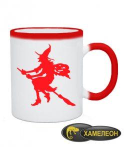 Чашка хамелеон Ведьма №1