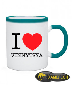Чашка хамелеон I love Vinnytsy