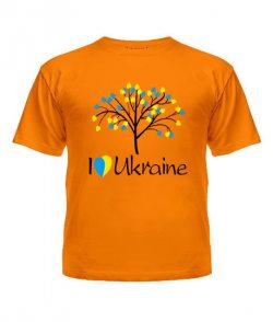 Футболка детская Я люблю Ukraine