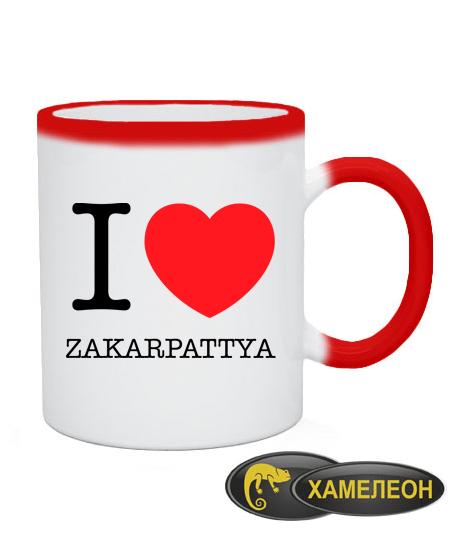 Чашка хамелеон I love Zakarpattya