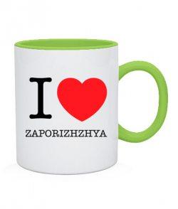 Чашка I love Zaporizhzhya