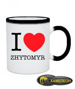 Чашка хамелеон I love Zhytomyr