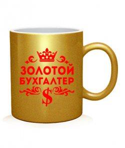 Чашка арт Золотой бухгалтер