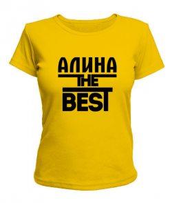 Женская футболка Алина the best