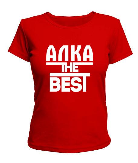 159c65ead0ac8 Женская футболка Алка the best