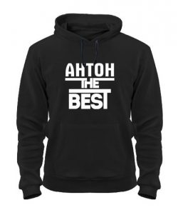 Толстовка Антон the best