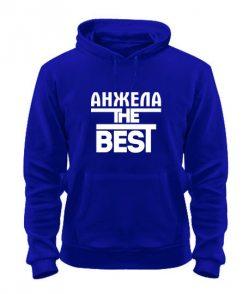 Толстовка Анжела the best