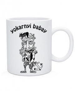 Чашка Yokarnyi babay