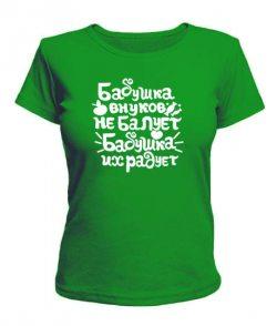 Женская футболка Бабушка