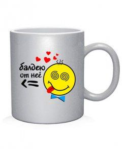 Чашка арт Балдею от неё