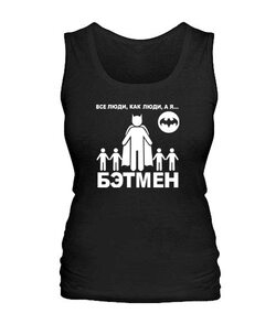 Женская майка Бетмен Вариант 9