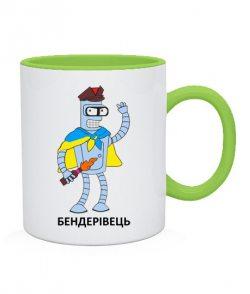 Чашка Бендерівець і бендерівка (для него)