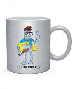 Чашка арт Бендерівець і бендерівка (для него)