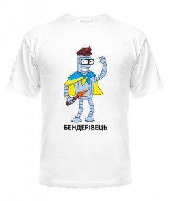 Мужская Футболка Бендерівець