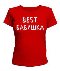Женская футболка BEST бабушка