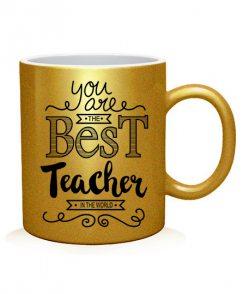 Чашка арт Самый лучший учитель Вариант 3