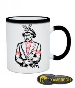 Чашка хамелеон Богдан Хмельницкий