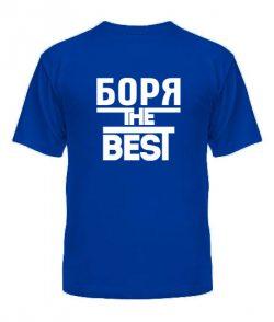 Мужская Футболка Боря the best