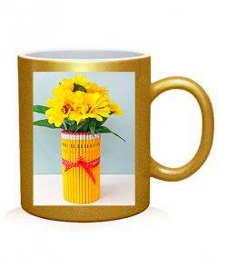 Чашка арт С Днем Учителя! Вариант 9