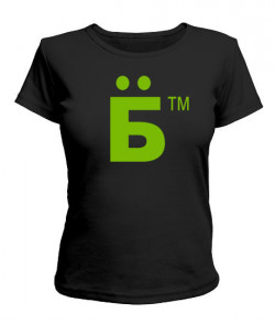 Женская футболка EБ...!!!