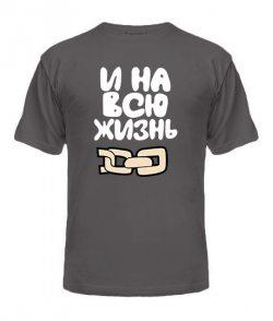 Мужская футболка Цепи