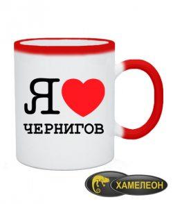 Чашка хамелеон Я люблю Чернигов