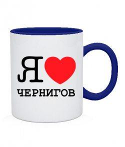 Чашка Я люблю Чернигов