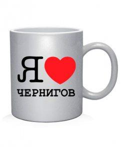 Чашка арт Я люблю Чернигов