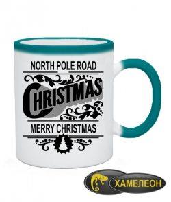 Чашка хамелеон Christmas