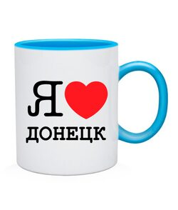 Чашка Я люблю Донецк