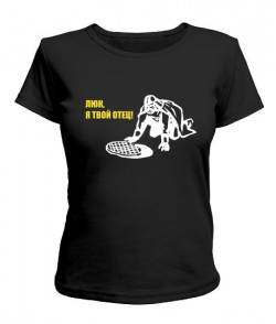 Женская футболка Дарт Вейдер Вариант №2