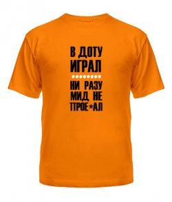 Мужская Футболка DOTA+ Вариант 5