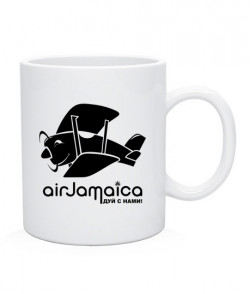 Чашка airJamaiсa - дуй с нами