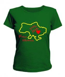 Женская футболка От Украины с любовью - 2