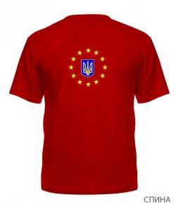 Мужская Футболка Герб Украины Вариант №3 (спина)