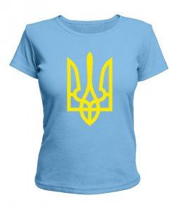 Женская футболка Герб Украины Вариант №10