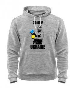 Толстовка Прочь из Украины! №2