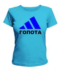 Женская футболка Гопота