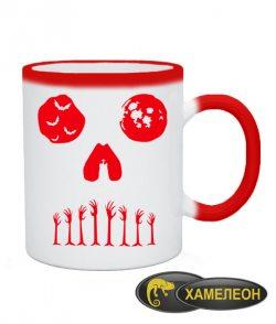 Чашка хамелеон Хэллоуин-череп №1