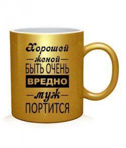 Чашка арт Хорошая жена
