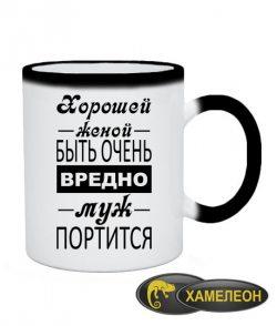 Чашка хамелеон Хорошая жена
