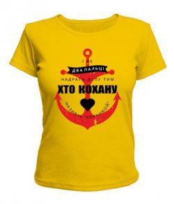 Женская футболка Бумбокс Вариант №2