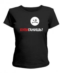 Женская футболка ХулиГанишь