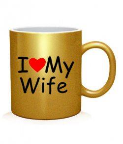 Чашка арт I Love My HW (для него)