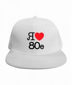 Кепка RAP Я люблю 80e