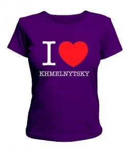 Женская футболка I love Khmelnytsky